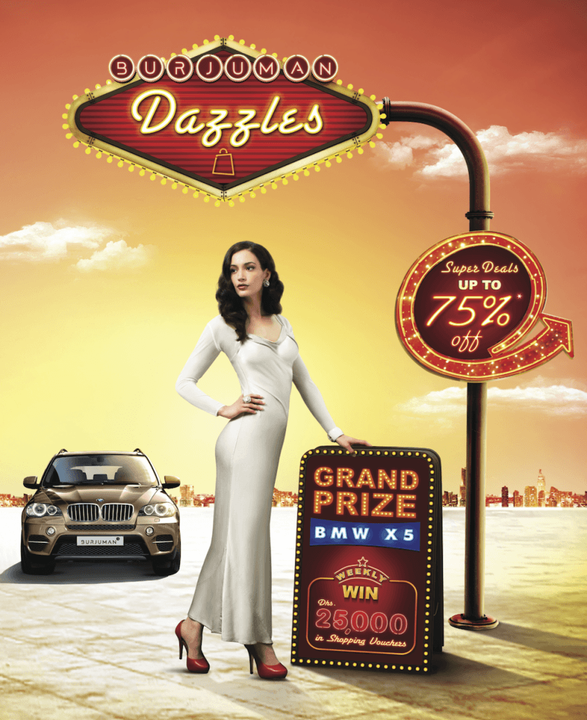 #DSF2012  Dubai Shopping Festival offers, deals, discounts, raffles ,prizes and more... Burjuman dsf offers