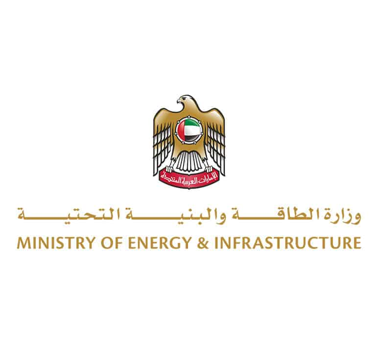 Het ministerie van Energie en Infrastructuur van de VAE ondertekent een strategische overeenkomst met de afdeling Arab Academy for Science, Technology and Maritime Transport in Sharjah