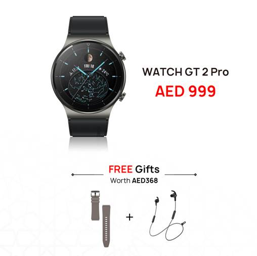 Give the perfect gift to a loved one this Eid with special HUAWEI Eid Mega Offers